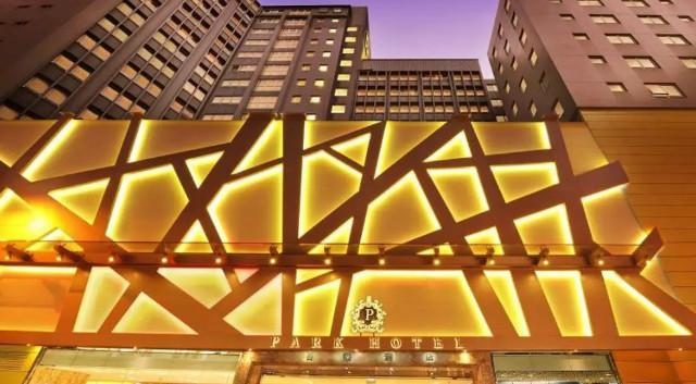 park-hotel-hong-kong_00.jpg
