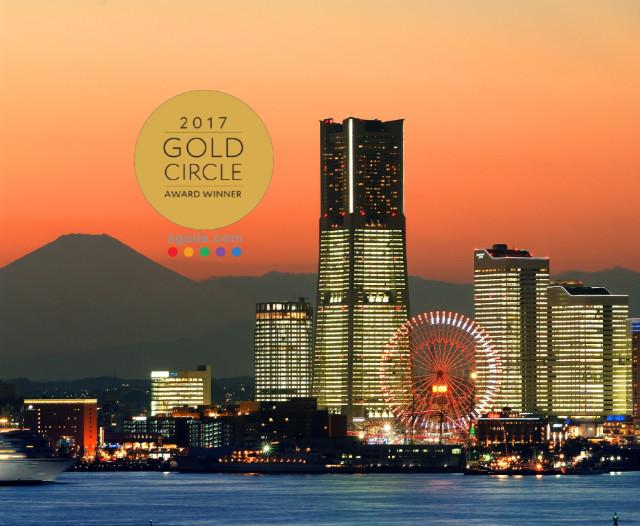 일본_요코하마_03_요코하마 로얄 파크 호텔.jpg